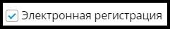 Камышин